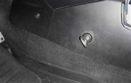 Блокиратор коробки передач - Гарант Консул 28004.L
