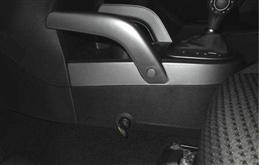 Блокиратор коробки передач - Гарант Консул 52005.L