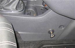 Блокиратор коробки передач - Гарант Консул 30501/1.R