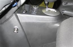 Блокиратор коробки передач - Гарант Консул 29012.L