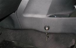 Блокиратор коробки передач - Гарант Консул 38012.L