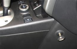 Блокиратор коробки передач - Гарант Консул 29001/1.L
