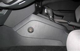 Блокиратор коробки передач - Гарант Консул 41020.L